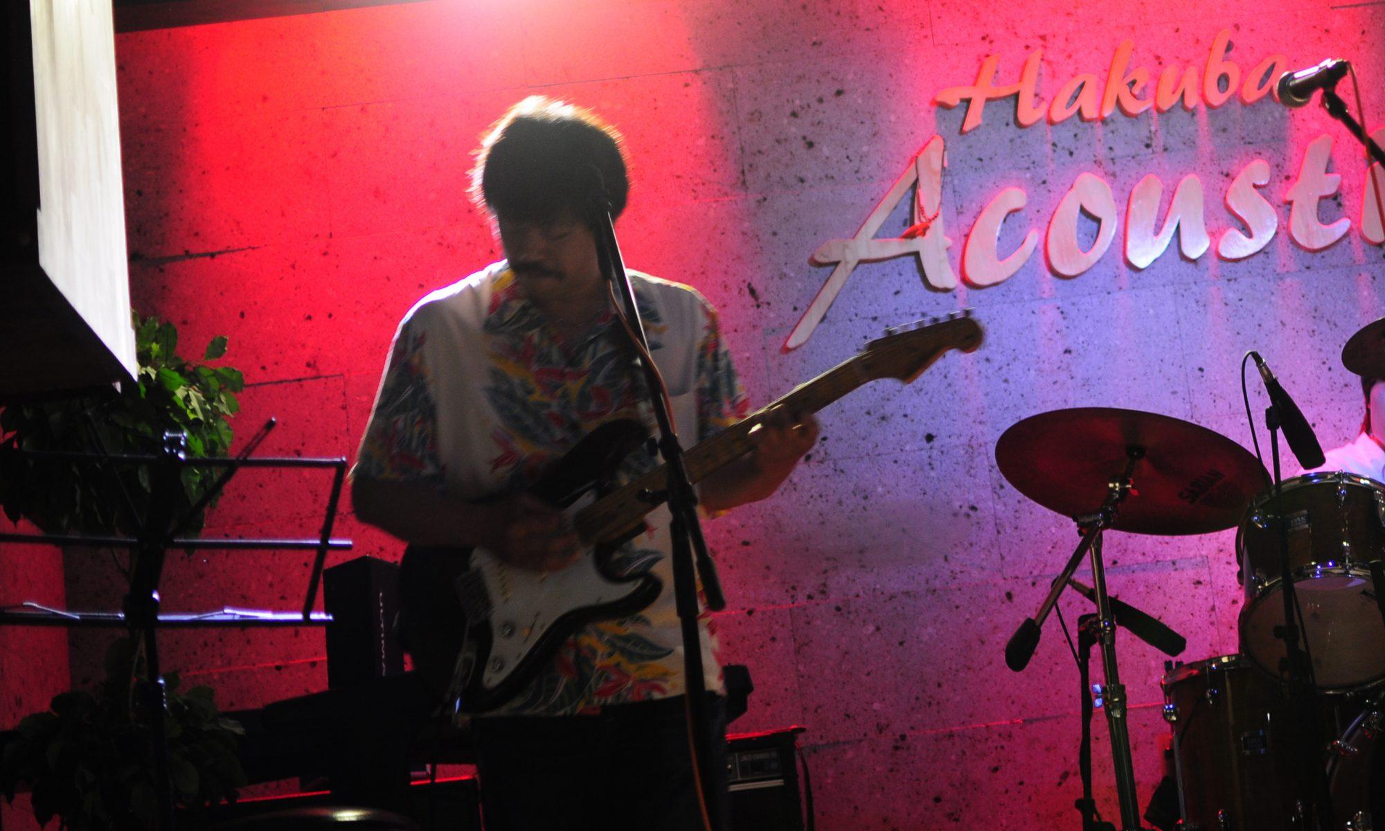 白馬Acousticブログ